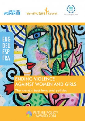 FPA 2014: Ending Violence against Women and Girls
